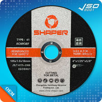 Abrasive steel small cutting disk