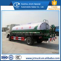 Oil field 7cbm water carrier truck sale for sale
