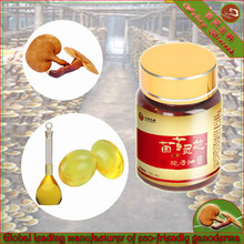 Hot sale ganoderma extract spore oil softgel
