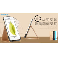 New Product shenzhen designer 360 degree Rotating PU leather case for iPhone 6 4.7inch low price on alibaba