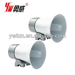 12V siren speaker for police motorcycle ,warning speaker