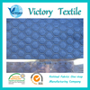 Jacquard Quilted Fabric Knitted Dryer Fabric Made of 100% Polyester