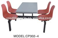 Restaurant Fruniture Canteen Cafe FRP Table and chair CP302-4