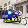 tuk tuk truck 150cc 200cc cargo tricycle