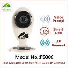 QQZM's 2015 New IR 720P P2P Wireless IP Camera with Voice Guide Smart link and AP Function