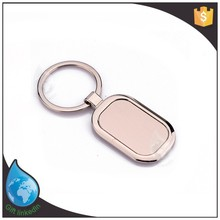 engraved stainless steel keychains