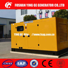 China Suppliers diesel generators prices 6106izld diesel engine 150kva silent generators magnet generator 120kw