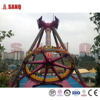 Amusement Crazy and Screaming Equipment Small Pendulum Rides