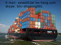 sea freight rates from canada to india from china shenzhen --skype:bhc-shipping001
