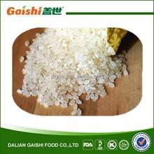 short grain white rice 5 broken