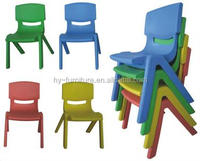 plastic chair for children ,kids plastic chair for sale HYC-05