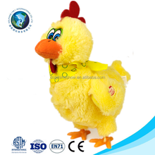 Easter day gift toy chicken lays eggs fashion cute yellow stuffed soft plush chicken toy