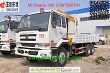 Dongfeng Nissan Diesel SQ10SK3Q truck with crane,crane truck,truck mounted crane +86 13597828741