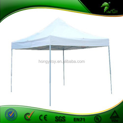 Attractive Metal Leisure folding tent,sunshine folding shelter/mountain leisure tents