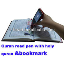 touch screen holy quran read pen with bookmark quran