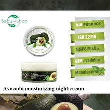 Best Beauty Magic Night Cream Avocado Moisturizing & Smoothing Night Cream 50g