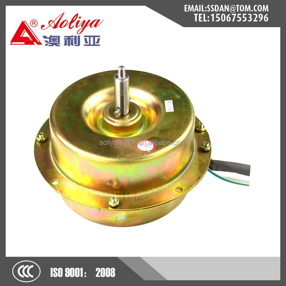 Chinese Kitchen Hood Motor Electrico Buy Motor Electrico