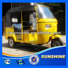 Low Cut High Power tricycle with delivery box
