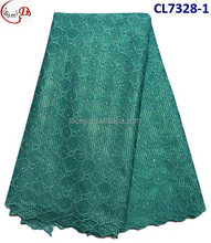 CL7328-teal blue yellow and beige color, High quality wholesale african french net lace for wedding
