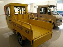 electric cargo van with loading 500-800kg