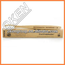 High quality environmental bamboo toothbrush paper wood package with own logo