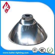 570mm factory price aluminum parabolic reflector