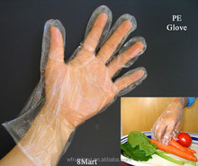 100 x Shield Disposable Polythene PE Gloves Embossed Food Cleaning Glove Boxed