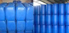 Catiónico suavizante de agente químicos textiles
