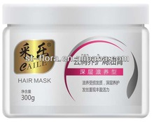 professional hair care factory repairing deep moisturizing hair treatment hair mask