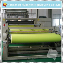 Zhejiang Manufacturer PP Spunbond Nonwoven Fabric 3.2m