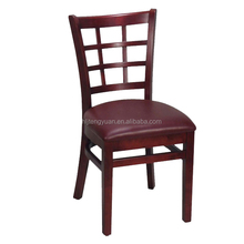 2015 US supplier commericial Perfect designed Solid Wood Chair