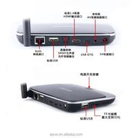 Android 4.0 smart tv box xbmc multi-language