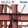 Easy building light weight steel metal structure