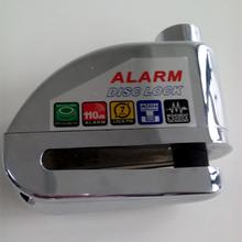 steering lock motorcycle, alarm disc lock