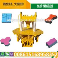 DY150T small Paving stone manufacturing equipment