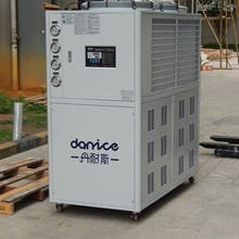 10HP Centralized chiller water system in United Arab Emirates