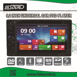 6.2 inch car audio system with reverse camera