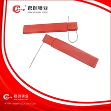 Oil shipping plastic seal