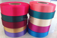 Made in china wholesale polyester satin tape for girl dresses