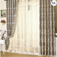Geometrical jacquard blackout curtain fabric for hotel and home curtain, interior decoration flame retardant fabric supplier