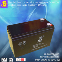 China manufacturer backup ups security system accumulator battery 12v 9ah