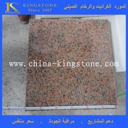 G562Tiles Granite Good Quality