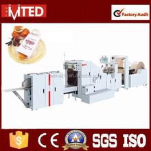 High Speed Paper Bag Folding Gluing Machine