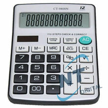 112 steps check correct function calculator