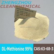 DL-Methionine meet the requirements of target animals and fish