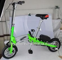 mini folding bicycle 12'' 250w brushless motor 36v 10Ah Pocket Bike chopper bicycles cheap