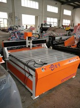 cnc router for sign making and aluminum 1313