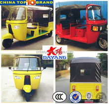 New designe150CC-300CC tricycle parts bajaj electric mobility tricycle