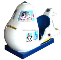 Air bus kiddie rides coin operated kids game machine