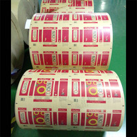 Pe Coated Laminated Paper Roll For Coffee/Tea/Snack/Nut/Seed Packaging